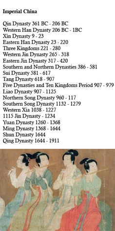 Timeline of Chinese history - Imperial China. Because I'm finding it hard to remember the chronological order.