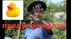 Протестующие против коррупции предупредили полицию!