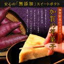 Additive-free sweet potato order / gift sweets / ranking / Japanese sweet / free shipping Valentine / New Year's greetings of the ranking first place receiving a prize ♪ relief