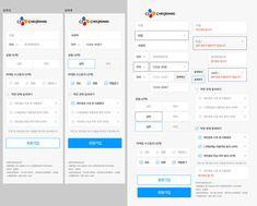 Cj cheiljedang 회원가입 on Behance Mobile App Ui, Mobile Web, Mobile App Design, Ui Forms, Car App, Tablet Ui, Ui Components, Dashboard Ui, Filter Design