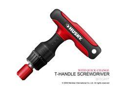 Tools and Hardware by Albert Yang at Coroflot.com