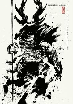 Ninja Kunst, Really Cool Drawings, Samurai Artwork, Ninja Art, Traditional Japanese Art, Anime Qoutes, Samurai Tattoo, Shadow Art, Dark Fantasy Art