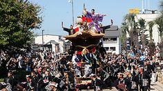 Kishiwada Danjiri Festival : OSAKA-