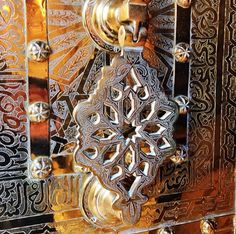 Moroccan art and design on pinterest marrakech moroccan for Cooledeko de