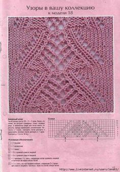 Lace Knitting Patterns, Knitting Stiches, Knitting Charts, Easy Knitting, Loom Knitting, Knitting Needles, Crochet Stitches, Stitch Patterns, Knit Crochet