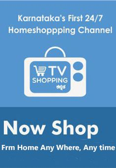 """""""TV SHOPPING"""" is a 24/7 Home Shopping TV channel in Karnataka."""