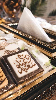 Blonde Hair Honey Caramel, Honey Hair, Eid Food, Ace Family, Quran Quotes Inspirational, Food Snapchat, Ramadan Decorations, Eid Mubarak, Catfish