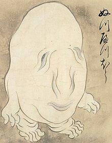 Nuppeppo- Japanese myth: genderless blobs of flesh. They wander aimlessly through streets, towns, graveyards, and temples. They have a pungent odor reminiscent of decaying flesh. They are thought to be amalgamations of the flesh from dead bodies.