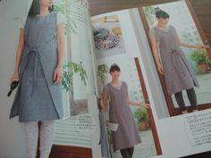 Handmade Apron Japanese Sewing Pattern Book. $24.00 / Libro japonés con modelos de delantales