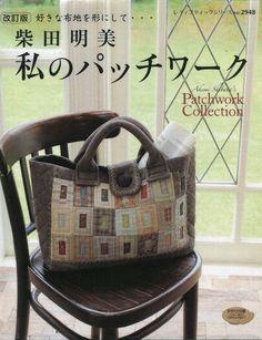 Akemi Shibata's patchwork Collection  by JapanLovelyCrafts on Etsy, $23.50