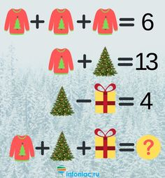 Funny Puzzles, Picture Puzzles, Outdoor Classroom, 5th Grade Math, Math Teacher, 5th Grades, Math Lessons, Maths, Numbers
