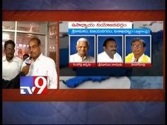 MLC counting started