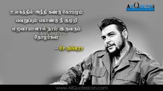 Che Guevera Quotes in Tamil Wallpapers Best Inspiration Quotes and Sayings Tamil Kavithaigal Images Motivational Good Morning Quotes, Tamil Motivational Quotes, Best Inspirational Quotes, Positive Quotes, Che Quotes, Success Quotes Images, Che Guevara Quotes, Good Afternoon Quotes, Gangster Quotes