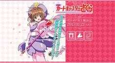 ¡Nuevo trailer de sakura card captors!   ♣ Adictaxic Toxico♣