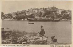 SKIATHOS Greece Pictures, Skiathos, Old Images, Greek Islands, Vintage Pictures, Memories, Painting, Greek Isles, Memoirs