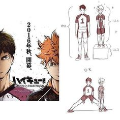 Tfw you're short but you have to take a badass picture with a tall person #haikyuu - See more at: http://iconosquare.com/viewer.php#/detail/1223261764335024914_413985109