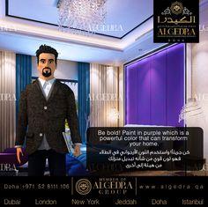 Be bold! Paint in purple which is a powerful color that can transform your home كن جريئآ! واستخدم اللون الأرجواني في الطلاء فهو لون قوي من شأنه تبديل منزلك من هيئة إلى أخرى  #ALGEDRACharacter #Character #Tips #Animation #ALGEDRA #ALGEDRAInterior #Qatar #Doha #QatarDesign #QatarInterior #QatarDesigner #الكيدرا #الكيدرا_للديكور #تصميم_الكيدرا #ديكورات_الكيدرا #تصاميم_الكيدرا #تصميم_داخلي_الكيدرا #ديكورات_راقية_الكيدرا
