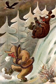 Kubula a Kuba Kubikula - druhé vydání (r.1948) Amazing Adventures, Rooster, Illustration, Animals, Cuba, Animales, Animaux, Illustrations, Roosters