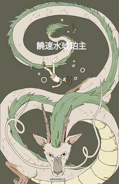 Shop for Cartoon Ghibli Plush & Other Merchandise at Ghiblifan. Totoro, Animes Wallpapers, Cute Wallpapers, Chihiro Y Haku, Studio Ghibli Art, Japon Illustration, Ghibli Movies, Anime Scenery, Aesthetic Anime