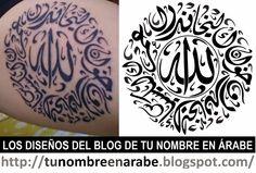 Diseños Profesionales de Tatuajes Arabes