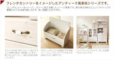 Furniture Set http://www.seikatsuzacca.com/product/PD16672/index.html