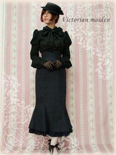 Elegance Lady Series, Victorian Maiden
