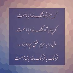persian poems/niloo87