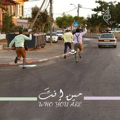 Who_You_R. A Palestinian hip-hop group known as DAM tried to tackle the issues with a song criticizing social acceptance of domestic violence and the restriction of women's roles. But their voices, like those of other who share their values, have been given few public platforms if any. Eventually such liberal voices speak more to each other than to the mainstream public and the struggle to keep moral up is a constant issue.
