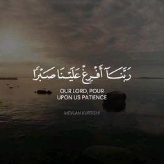 Beautiful Quotes About Allah, Quran Quotes Love, Quran Quotes Inspirational, Beautiful Arabic Words, Dad Quotes, Islamic Love Quotes, Best Friend Quotes, Arabi Words, Surah Al Quran