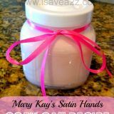 Mary Kay's Satin Hands Copycat Recipe