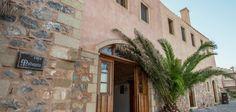 Photo of Bastione Malvasia Monemvasia Greece, Greece Map, Wooden Chest, Ceiling Beams, Sandy Beaches, Wooden Flooring, Hotel Spa, Hotel Reviews, Mosque