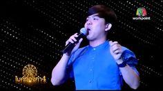 ชิงช้าสวรรค์ไมค์ทองคํา 4 ล่าสุด 1-3 27 กุมภาพันธ์ 2559 ย้อนหลัง Cingchaswan