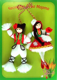 Baba Marta, Christmas Crafts For Kids, Christmas Ornaments, Yarn Dolls, Crochet Bebe, Diy And Crafts, Fili, Embroidery, Pom Poms