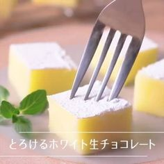 真っ白で甘くとろける「ホワイト生チョコレート」 https://lin.ee/4EjkgGX/lnnw