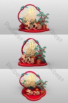Year of the Rat Photo DP Dot 2020 Chinese New Meichen Decoration Chinese New Year Cake, Chinese New Year Design, Chinese New Year Crafts, Chocolate Showpiece, New Year's Crafts, Year Of The Rat, Music Decor, New Years Decorations, Borders And Frames
