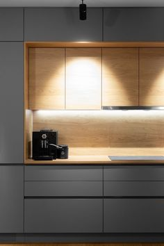 Kitchen Room Design, Home Room Design, Kitchen Cabinet Design, Home Decor Kitchen, Interior Design Kitchen, Modern Kitchen Interiors, Modern Kitchen Cabinets, Contemporary Kitchen Design, Kitchen Modular