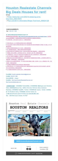 Houston Realestate Channels  Big Deals Houses for rent!  Click  -->http://www.har.com/20214-weeping-pine-way/rent_34817874  -->har.com/6111-Allendale-Ridge-Trail/rent_96824128