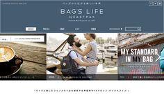 BAG'S LIFE | Web Design Clip