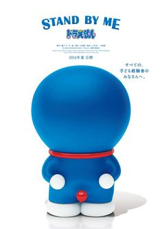 STAND BY ME [ Doraemon The Movie ] 2014