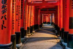 Kioto - Viajar a Japón