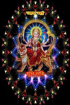 Shiva Parvati Images, Durga Images, Lord Shiva Hd Images, Shiva Shakti, Durga Ji, Durga Goddess, Fish Wallpaper, Rainbow Wallpaper, Good Night Gif