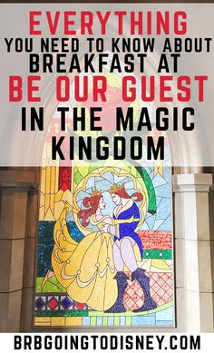 Looking for Disney Tips when it comes to dining? Check out Breakfast at Be Our Guest in the Magic Kingdom. The food is good and the ambiance is GREAT! Plus, my secret to EMPTY park photos!