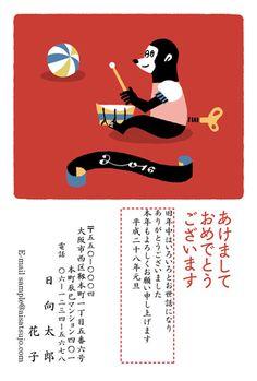 挨拶状ドットコムのレトロモダン年賀状♪   鼓笛隊のお猿です。愉快な音楽で楽しい新年をお迎えください。   #年賀状 #2016 #年賀はがき #デザイン #申年 #さる