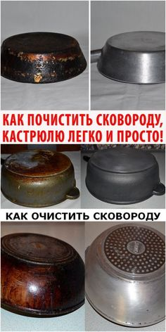 Кристальная чистота кухонной посуды без особых усилий! Household Cleaning Tips, House Cleaning Tips, Cleaning Hacks, Food Porn, Flylady, Laundry Hacks, Diy Cleaners, Interior Design Kitchen, Clean House