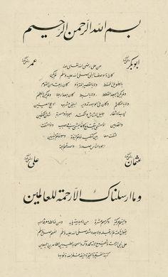 Geometric Wallpaper Iphone, Iphone Wallpaper, Allah Islam, Islam Quran, Islamic Calligraphy, Caligraphy, Law Of Cosines, Dress Design Sketches, Allah Wallpaper