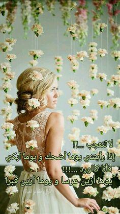 https://m.facebook.com/profile.php?id=383007201850433