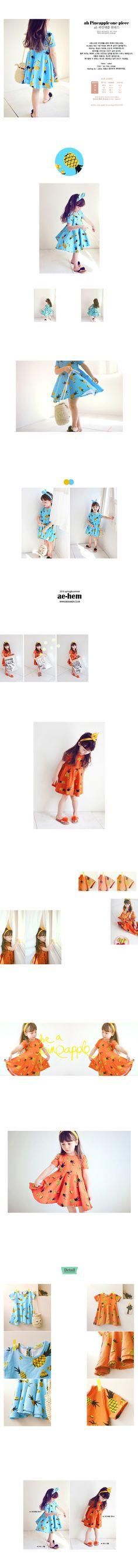 AE-HEM - Korean Children Fashion - #Kfashion4kids - Pineapple One-Piece