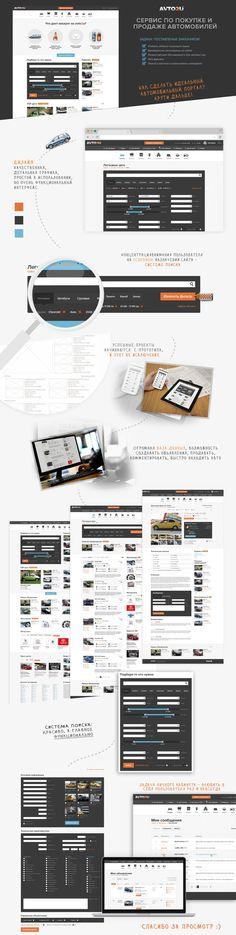 Seo Design on Behance