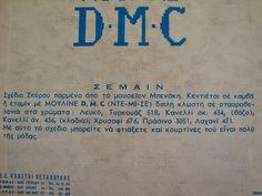 Χειροτεχνήματα: Σχέδια της Ντε μι σε για κέντημα / DMC cross stitch patterns Dmc Cross Stitch, Cross Stitch Patterns, Sewing, Dressmaking, Couture, Stitching, Sew, Counted Cross Stitch Patterns, Costura