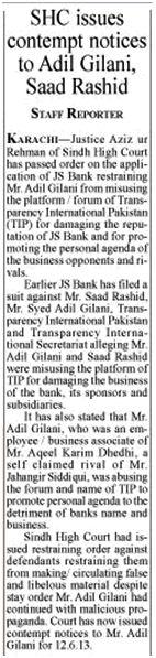 SHC Case against Shunaid Qureshi